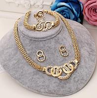Комплект украшений браслет, серьги, ожерелье и кольцо код 150
