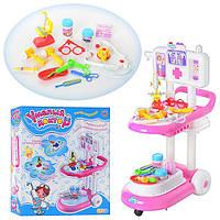 Игрушечный набор доктора 13244, игра в доктора, развивающие игрушки, маленький врач