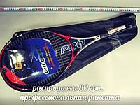 Профессиональная ракетка для тенниса