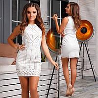 Молодежное платье мини из экокожи с перфорацией
