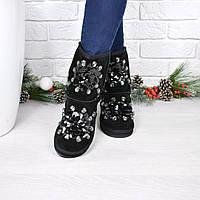 Угги женские Лепесток черные, обувь женская зимняя