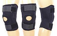 Наколенник-ортез коленного сустава с боковой стабилизацией, шарниром, регул. (1шт)