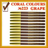 Коричневые Матовые Карандаши для Губ и Глаз Косметические Coral Colours 203 Grape Виноград, Набором в 12 шт.