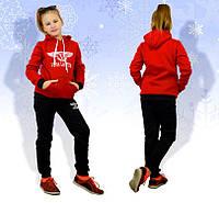 Детский теплый спортивный костюм Кенгурушка