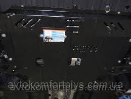 Металлическая (стальная) защита двигателя (картера) Ford Fiesta  VII EcoBoost (2012-) (V-1,0)