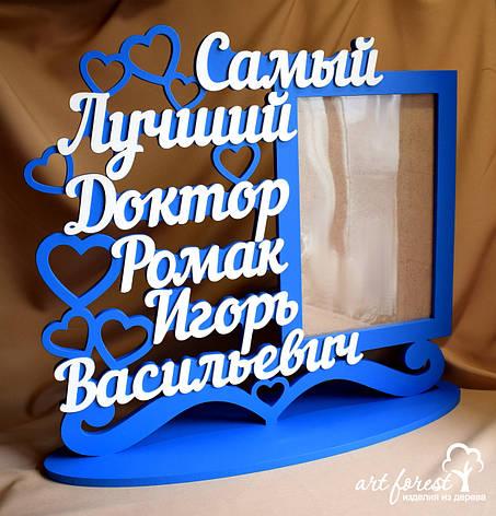 Фото-рамка А4 на подставке с надписями, фото 2