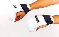 Перчатки для каратэ SPORTKO UR (кожвинил, р-р S, белый, манжет на резинке)