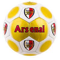 М'яч футбольний Duxion Arsenal