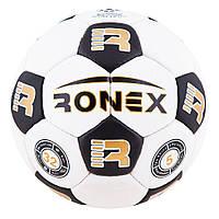 М'яч футбольний Grippy Ronex