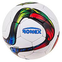 М'яч футбольний Grippy Ronex mod AD-2016