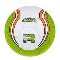 М'яч футбольний Grippy Ronex RIO