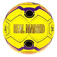 М'яч футбольний SemiDull (5сл) YW RMadrid