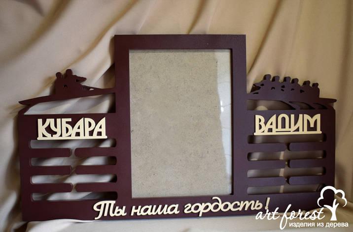 Медальница - Академическая гребля, фото 2