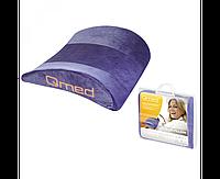 Qmed Lumbar Support  подушка ортопедическая под спину