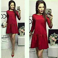 Женское  короткое платье с заниженной талией, фото 1