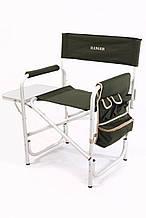 Кресло для рыбалки Ranger FC 95200S FC-95-200S алюминий складывающееся туристическое