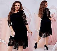 bde8f3dfceb Нарядное гипюровое платье Sofiya на подкладке с воланом внизу и рукавом до  локтя (3 цвета