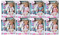 Кукла Baby Toby 800703A/1/3/6/8/9/10/12(T3165/7/8/71/3/4/5/7)(8шт) 8 вид, пьет писает говорит