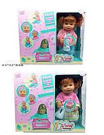 Кукла писает и пьет LD66012B/C 34 см, 2 вида, звук, кровать, бутылочка, пустышка, горшок, коробке 41*13*35