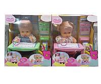 Кукла пьет и писает  LD9507A/B  лепет,  Первоклассник, 2 вида, звук, с партой в коробке 31*30*25