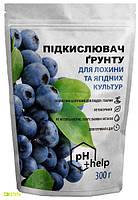 Минеральное удобрение подкислитель почвы для голубики и ягодных культур, 300г, Siarkopol (Сяркополь)