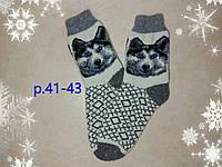 Мужские теплые новогодние носки Хаски, р. 41-43, белые