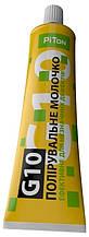 Полировочное молочко G10 100мл Piton New Ton