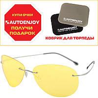 Солнцезащитные очки AUTOENJOY Очки для водителей мужские в облегченной оправе с поляризационными линзами AUTOENJOY (АВТОЭНДЖОЙ) AEJL03Y