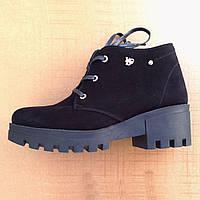 Женские ботинки (7100.1) Деми 36, 39