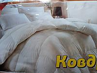 Одеяло хлопковое, наполнитель холофайбер