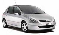 Подлокотники Peugeot 307 (2001+)