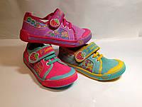 Детская обувь для мальчиков Super Gear А9918Р (20-25)