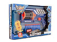 Пистолет бластер JL-3903A на мягких пулях