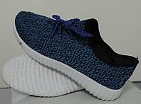 Кроссовки Adidas Yeezy Boost. Мужские кроссовки Адидас, реплика
