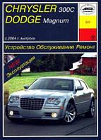 DODGE MAGNUM & CHRYSLER 300C Моделі з 2004 року Пристрій • Обслуговування • Ремонт