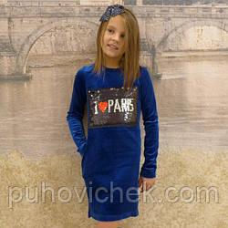 Модное детское платье с длинным рукавом паетки