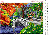 Схема для вышивания бисером Мост в сад