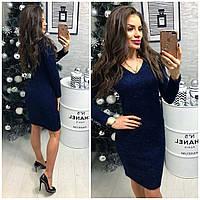 Платье (802/2) ангора софт синий