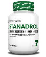 Бустер тестостерона STANADROL 90 капсул