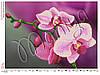 Схема для вышивания бисером Ветка лиловой орхидеи