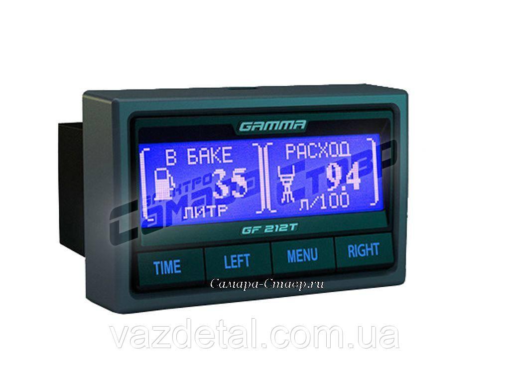 Бортовой компьютер GAMMA ВАЗ-2110 панель с\о  (GF 212 T)