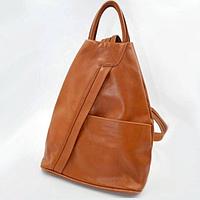 706280702d57 Рюкзаки кожаные в Украине. Сравнить цены, купить потребительские ...