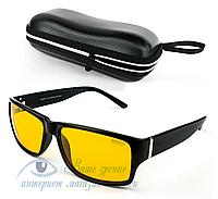 Очки для водителей Romeo Polarized 6642 (вождение в условиях сниженной видимости)