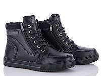 Ботинки GFB р. 32-37 ( E3138-1) 34 размер