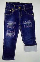 Утепленные джинсовые брюки на 6 лет ( 6835)