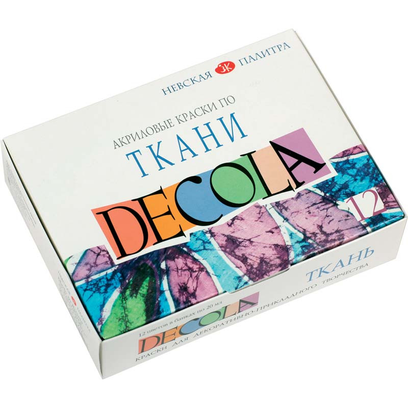 Краски по ткани акрил. DECOLA 12цв.,20 мл, ЗХК