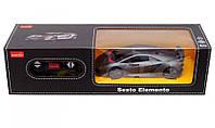 Машина Rastar 48200 Lamborghini Sesto на радиоуправлении