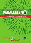 Parallelen 6. Підручник для 6-го класу (2й рік навчання). Надія Басай