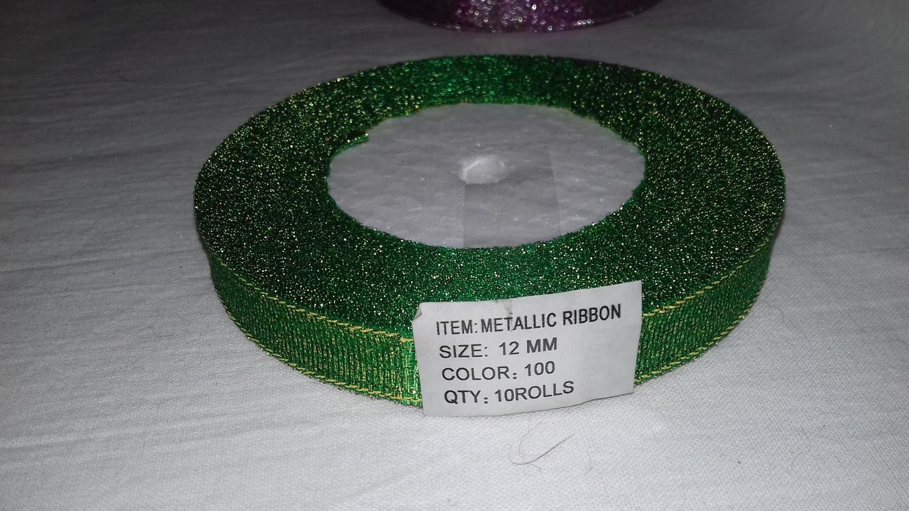 Парчовая лента 12 мм зеленая