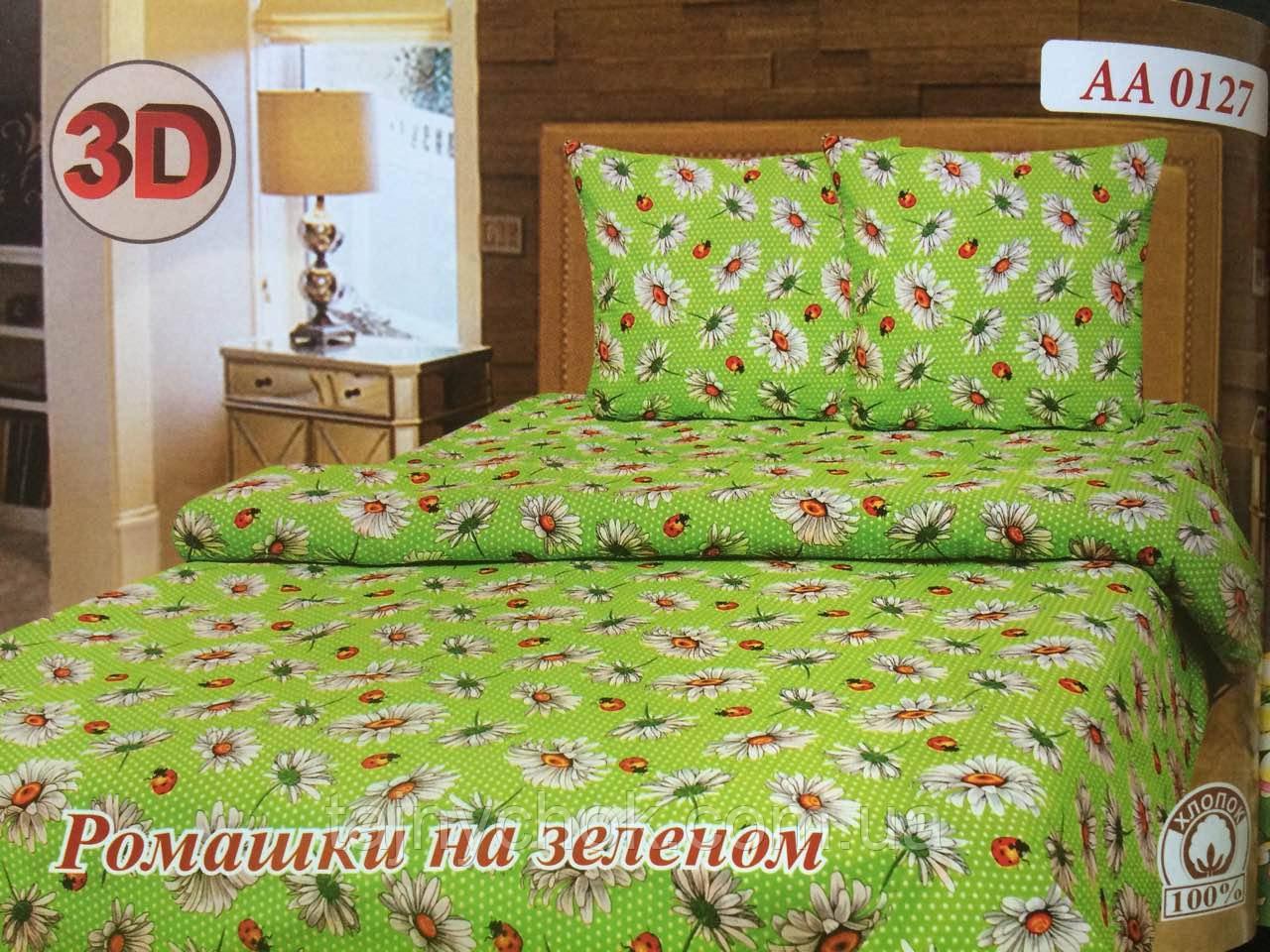 Постельное белье Ромашки на зеленом
